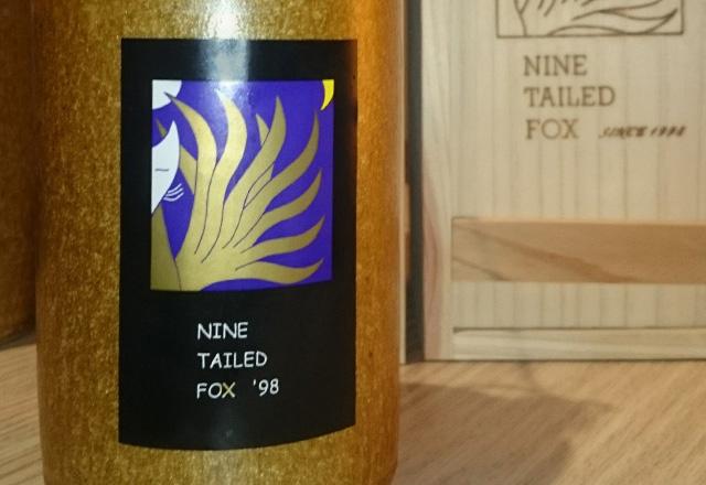「九尾の狐」伝説の名を冠したビンテージビール