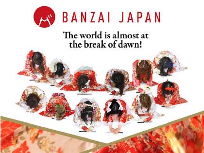 BANZAI JAPANイメージ