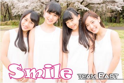 Smile Team Eastイメージ
