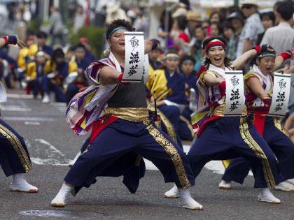 横浜よさこい祭実行委員イメージ