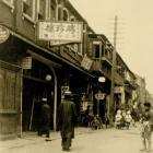 中華街でいちばん歴史が古いお店はどこ?[はまれぽ.com]