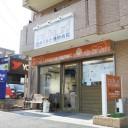地域密着医療をめざして、ネコがお出迎えしてくれる。横浜市戸塚区「かみくらた動物病院」