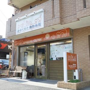 kamikurata_photo_1