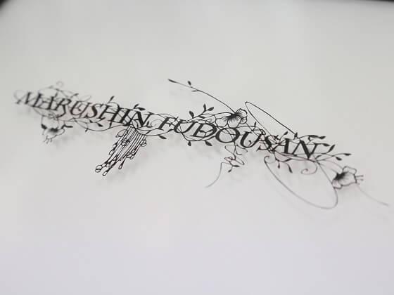 003marushin_detail
