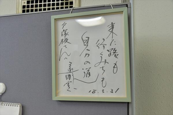 10keishinjuku_article