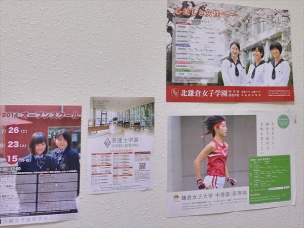 24keishinjuku_article