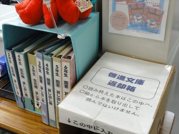 29keishinjuku_article