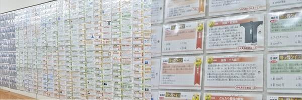 30-31keishinjuku_article