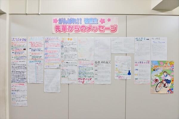 33keishinjuku_article