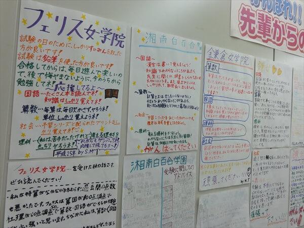 34keishinjuku_article
