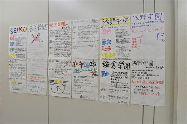 35keishinjuku_article