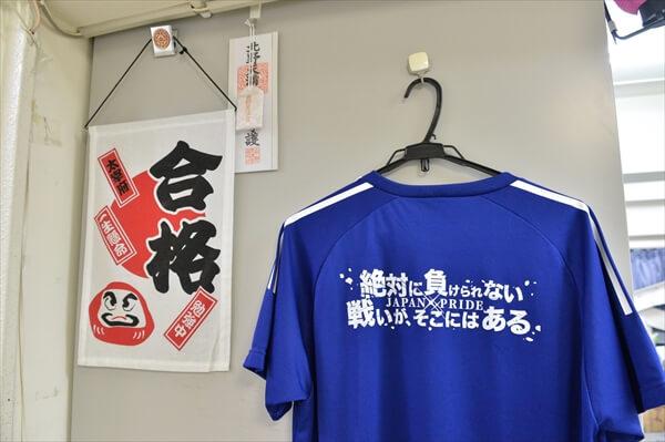 3keishinjuku_article