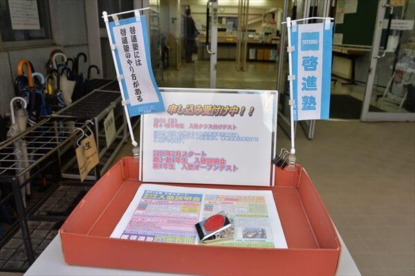 5keishinjuku_article