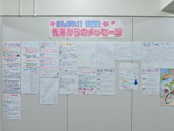 wkeishinjuku_detail_5