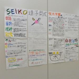 keishinjuku_photo10