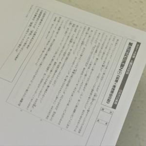 keishinjuku_photo4