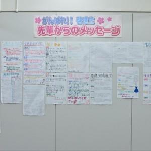 keishinjuku_photo9