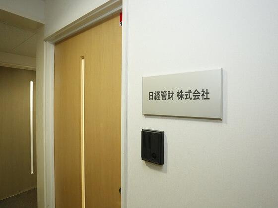 6nikkei_detail