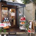 お気に入りの紅茶がきっと見つかる、横浜元町老舗の紅茶専門店「ラ・テイエール」