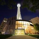 港町・横浜のシンボルで思い出に残る最高のウエディングを!訪れるたびに感動が甦る「横浜マリンタワー」