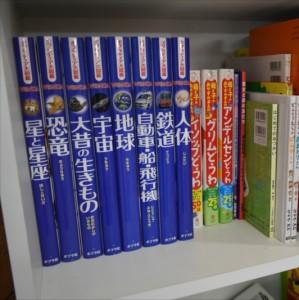 DSC_0247_k-school_photo