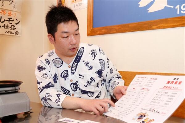 10y_yakiniku_article
