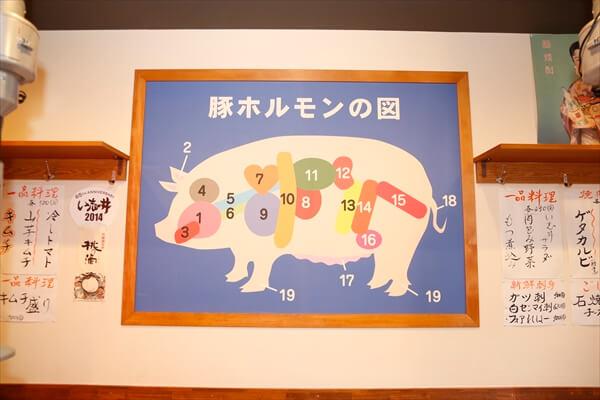 14y_yakiniku_article