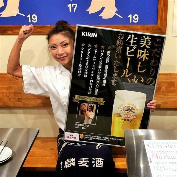 35 y_yakiniku_article