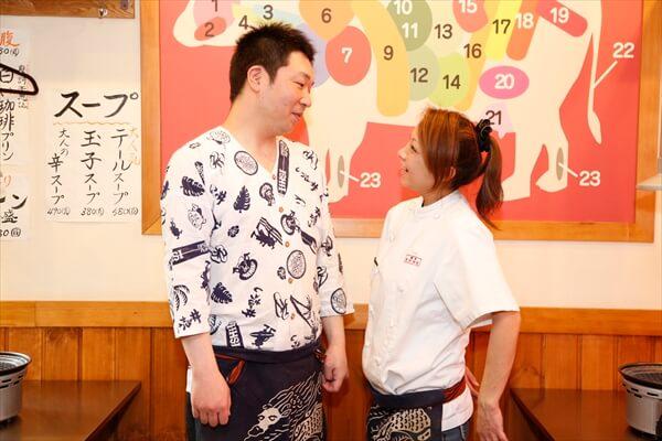 9y_yakiniku_article