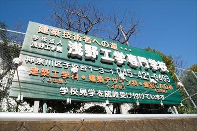 asanokougaku_artilce2