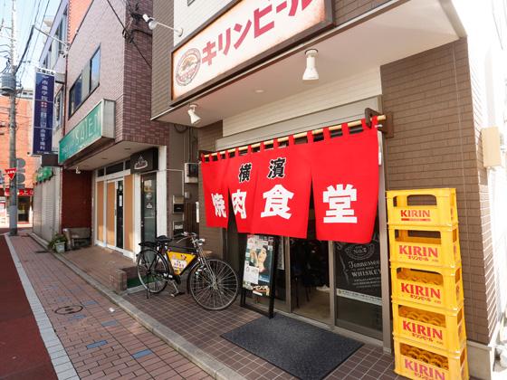 y_yakinikushokudou_detail1