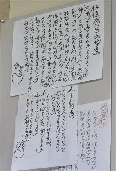 7unite_article