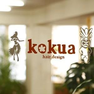 kokua_photo3
