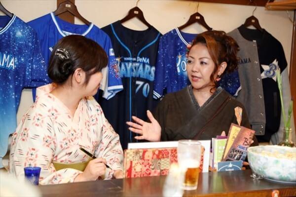8enishi_article
