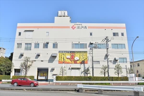 中華街の江戸清 横浜本社工場