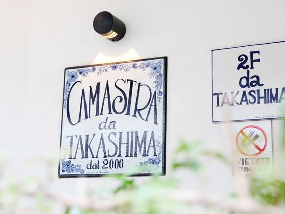 wtakashima_detail2