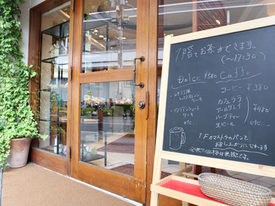 wtakashima_detail3