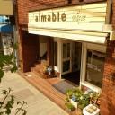 看板犬も人気のお店!元町5丁目にあるヘアサロン「aimable aime(エマーブルエメ)」