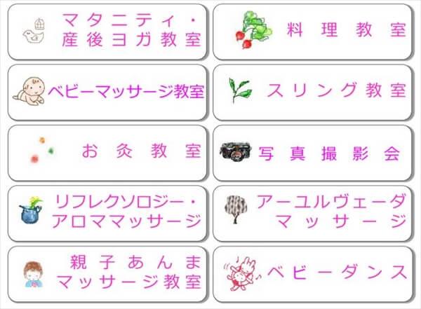 miyashita_article10
