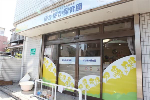 miyashita_article31