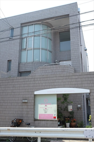 miyashita_article4