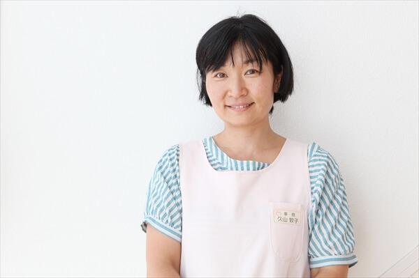 miyashita_article5