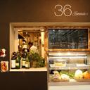 鎌倉野菜とワインを味わう創作ビストロ「36 Homemade(サムホームメイド)」