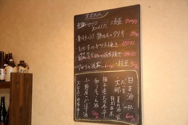 006josui_article