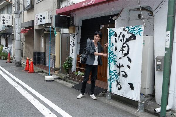 _MG_6052hamaoka_article