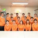 良い部屋が見つかるのには理由がある!「横浜型地貢献企業」にも認定された「株式会社マインズクリエイト」