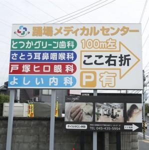 005_hiroganka_photo