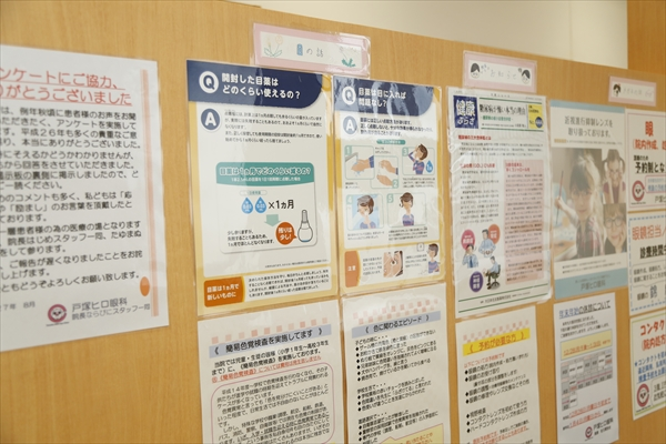 10hiro_article