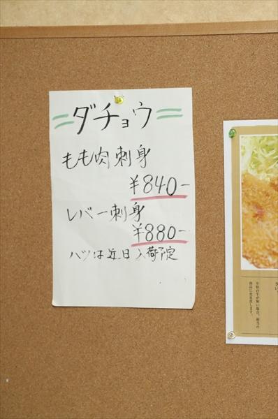 12syuraku_article
