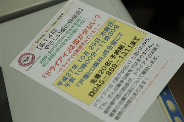 14hiro_article